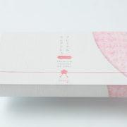 halal-japanese-sweets