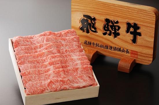 ハラル 和牛肉