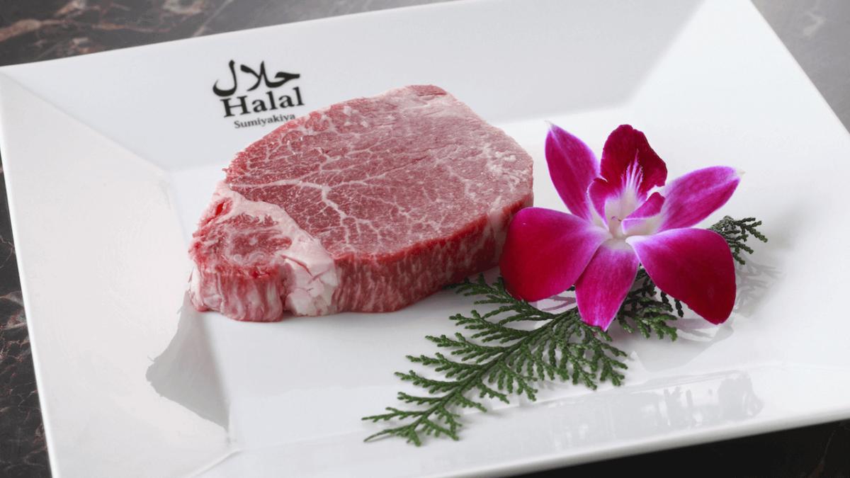 ハラール牛肉のご紹介
