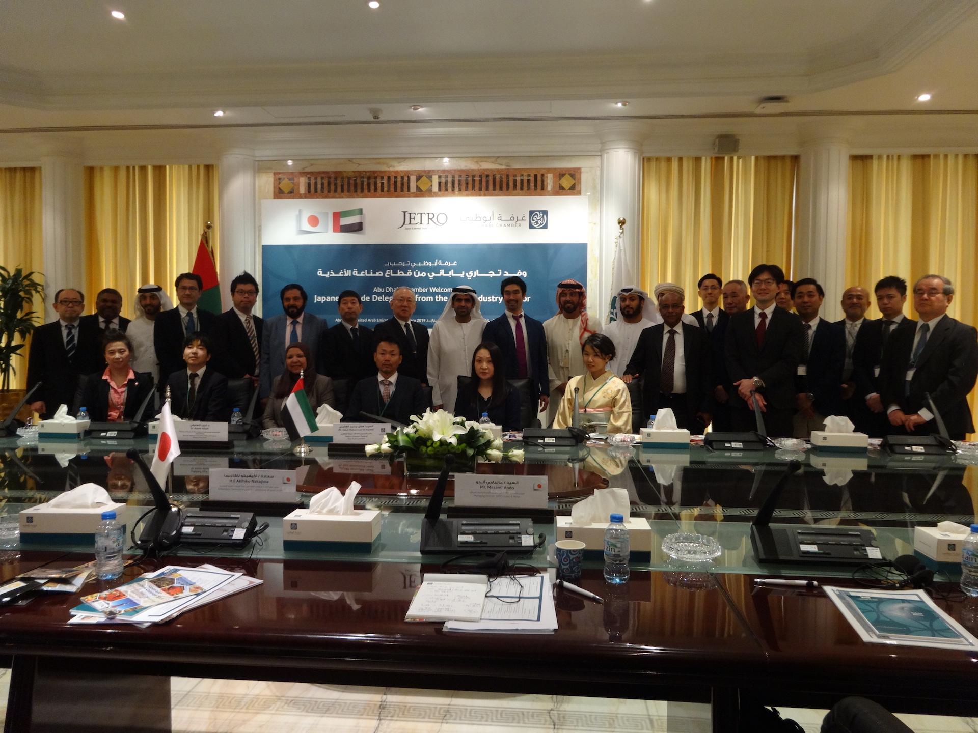 日・UAE経済交流キャラバンへの参加