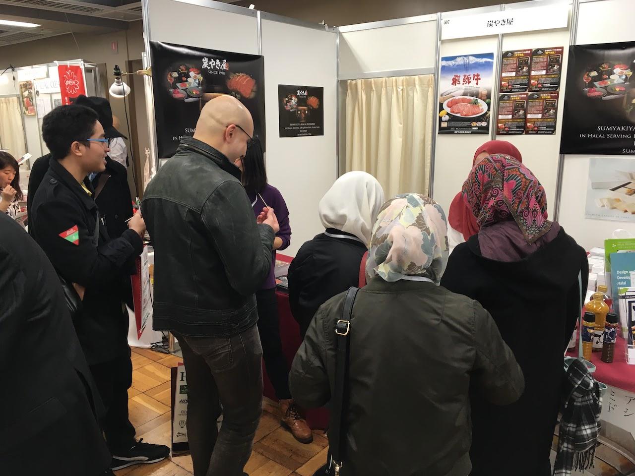 東京都主催ビジネスマッチング会参加(ムスリム等外国人旅行者受け入れ事業者向け)