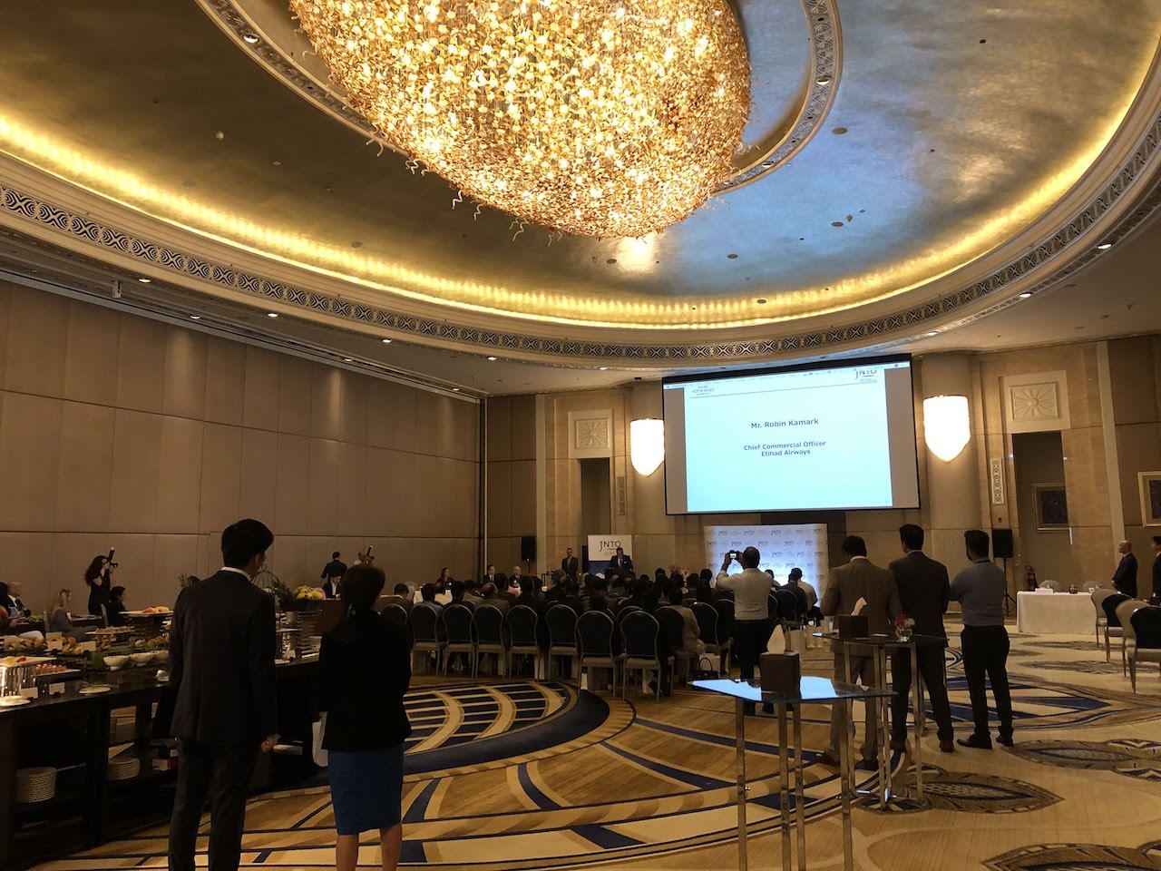 Japan Tourism Seminar in UAEへの参加