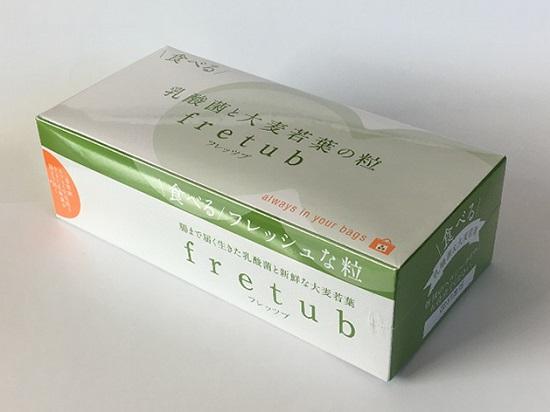 画像に alt 属性が指定されていません。ファイル名: fretub-aojiru2.jpg
